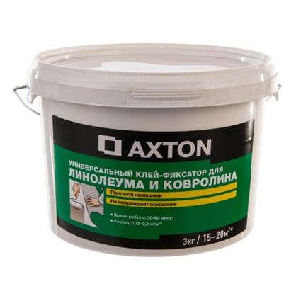 Клей-фиксатор Axton для линолеума и ковролина 3 кг цена