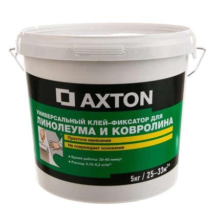 Клей-фиксатор Axton для линолеума и ковролина 5 кг цена