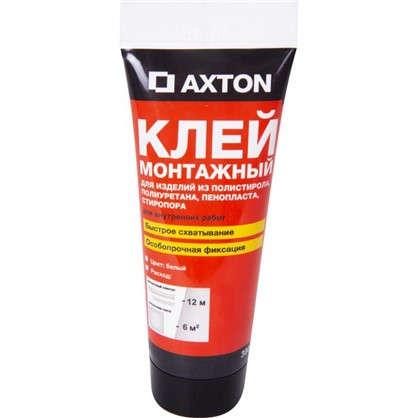 Клей монтажный Axton для потолочных изделий особопрочный 0.3 кг в тюбике цена
