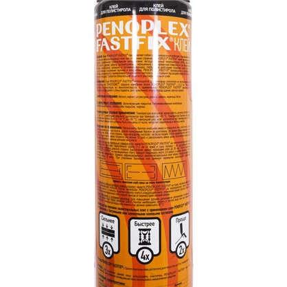 Клей-пена Penoplex Fastfix