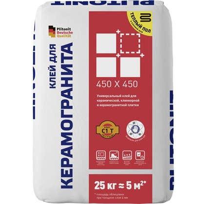 Клей Plitonit керамогранит 25 кг цена