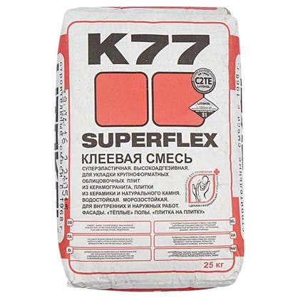 Клей Superflex K77 25 кг цена