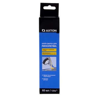 Клей-сварка Axton для линолеума 0.06 кг цена