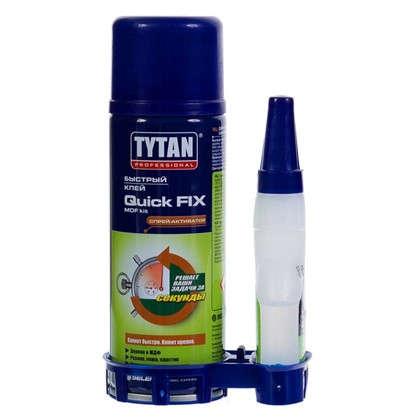 Клей Tytan цианакрилат двухкомпонентный 200 мл