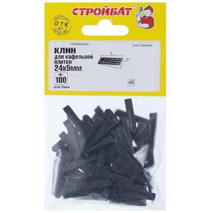 Клинья для кафельной плитки 24х5 мм 100 шт.