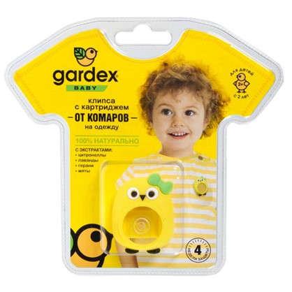 Клипса от комаров Gardex Baby цена