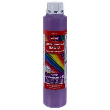 Колер Parade №243 750 мл цвет лиловый цена