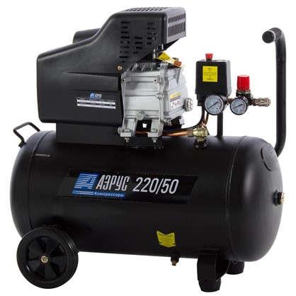 Компрессор масляный Аэрус 50 л 220 л/мин. 1.5 кВт цена