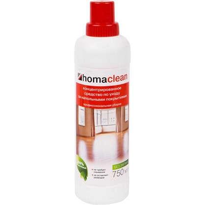 Концентрат для ухода за напольными покрытиями Homaclean 0.75 л цена