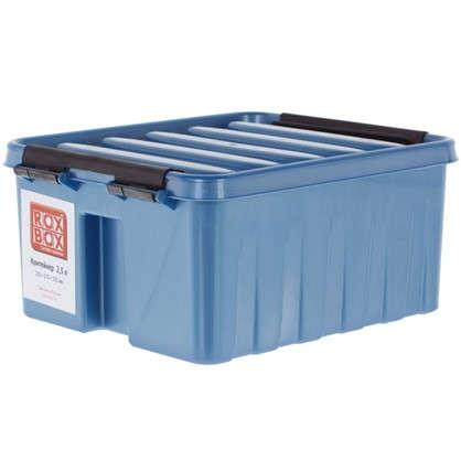 Контейнер Rox Box с крышкой 17x10.5x21 см 2.5 л пластик цвет синий