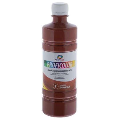 Краситель Profilux №8 450 мл цвет красно-коричневый