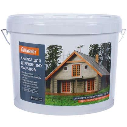 Краска для деревянных фасадов Оптимист база А 9 л цена