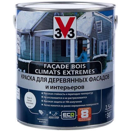 Краска для деревянных фасадов V33 базаА 2.5 л