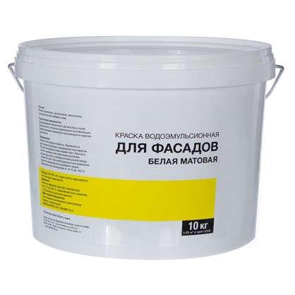 Краска для фасадов 10 кг
