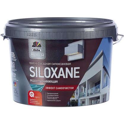 Краска для фасадов Dufa Siloxane база1 2.5 л
