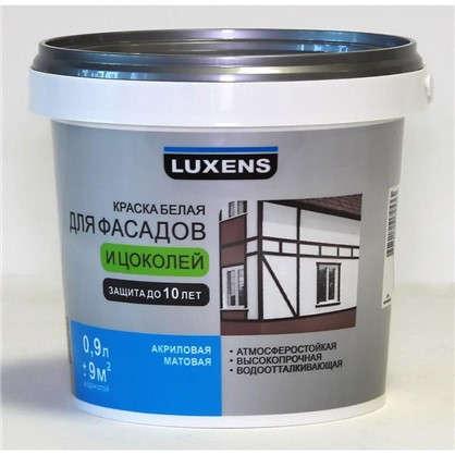 Краска для фасадов и цоколей Luxens база А 0.9 л цена