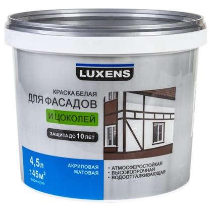 Краска для фасадов и цоколей Luxens база А 4.5 л цена