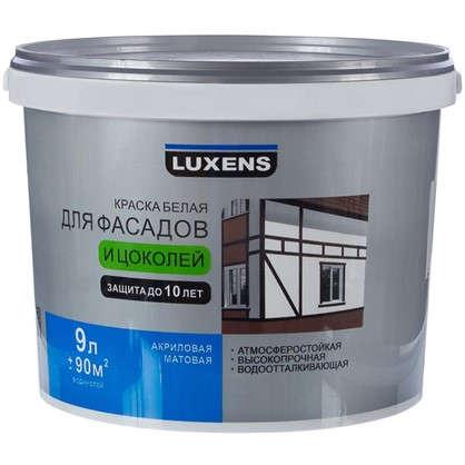 Краска для фасадов и цоколей Luxens база А 9 л цена