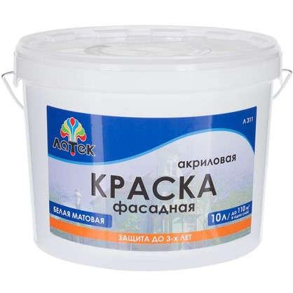 Краска для фасадов Латек 15 кг