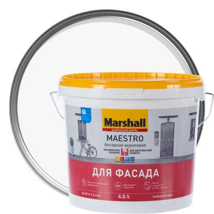 Краска для фасадов Marshall Maestro BW 4.5 л цена