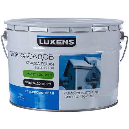 Краска для фасадов всесезонная Luxens база А 9 л