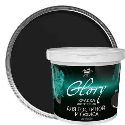 Краска для гостиной и офиса цвет черный уголь 0.9 л
