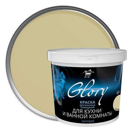 Краска для кухни и ванной цвет беленый дуб 0.9 л цена