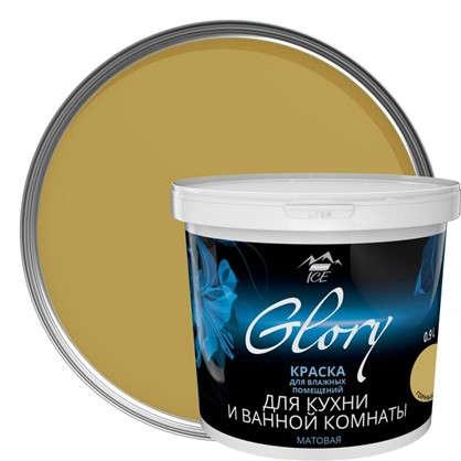 Краска для кухни и ванной цвет горный оникс 0.9 л