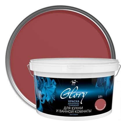 Краска для кухни и ванной цвет медно-коричневый 2.5 л цена