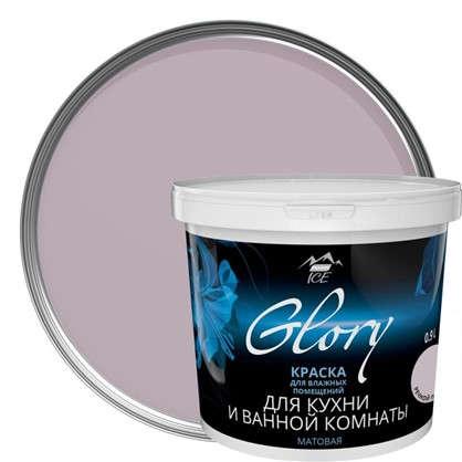Краска для кухни и ванной цвет речной перламутр 0.9 л цена