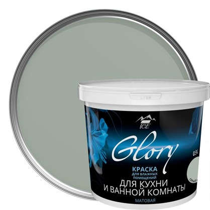 Краска для кухни и ванной цвет серый базальт 0.9 л