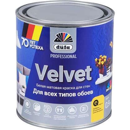 Краска для обоев Pro Velvet база 1 0.9 л