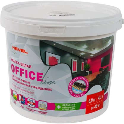Краска для офиса Office Line износостойкая цвет белый 6 кг