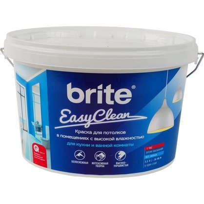 Краска для потолков Brite Easyclean цвет белый 2.5 л цена
