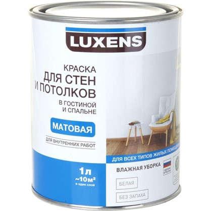 Краска для стен гостиной и спальни Luxens 1 л