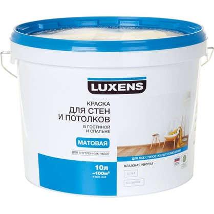 Краска для стен гостиной и спальни Luxens 10 л