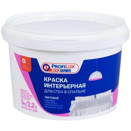 Краска для стен и потолков Profilux 3 кг цена