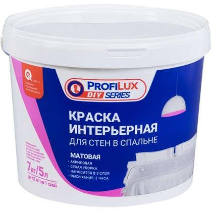 Краска для стен и потолков Profilux 7 кг цена