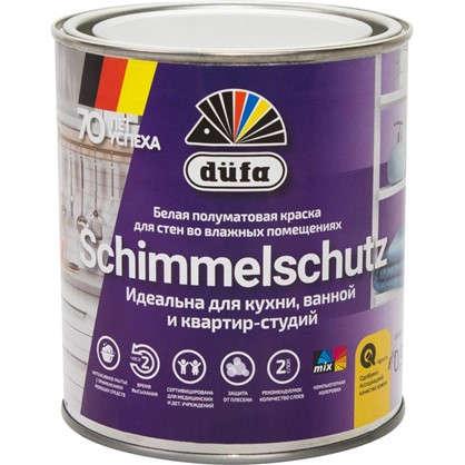 Краска для стен и потолков Schimmelchutz база 1 0.9 л