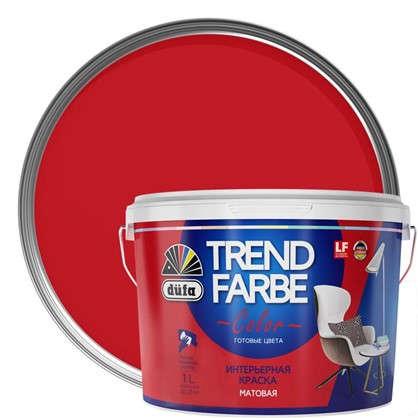 Краска для стен и потолков Trend Farbe цвет Ализариновый красный 1 л