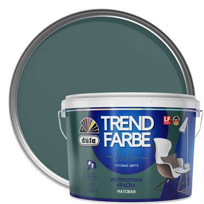 Краска для стен и потолков Trend Farbe цвет Бутылочно-зеленый 1 л цена