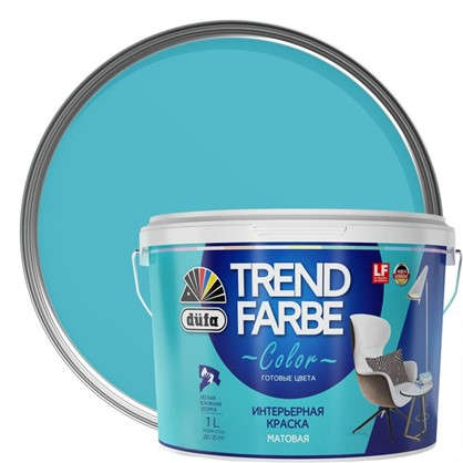 Краска для стен и потолков Trend Farbe цвет Голубая лагуна 1 л цена