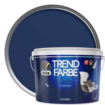 Краска для стен и потолков Trend Farbe цвет Грозовое небо 1 л
