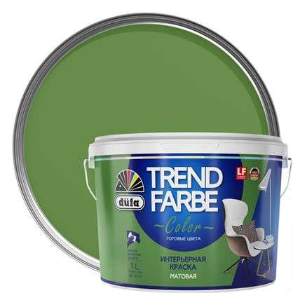 Краска для стен и потолков Trend Farbe цвет Луговая зелень 1 л