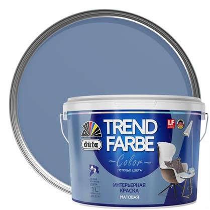 Краска для стен и потолков Trend Farbe цвет Ниагарский водопад 1 л цена