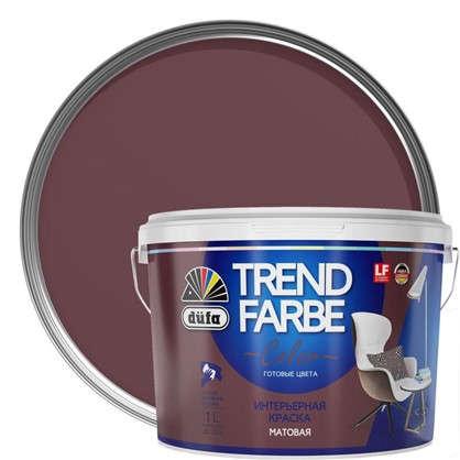 Краска для стен и потолков Trend Farbe цвет Сангрия 1 л цена