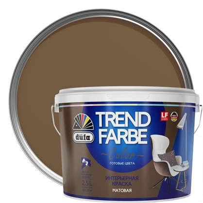 Краска для стен и потолков Trend Farbe цвет Шоколад 2.5 л цена