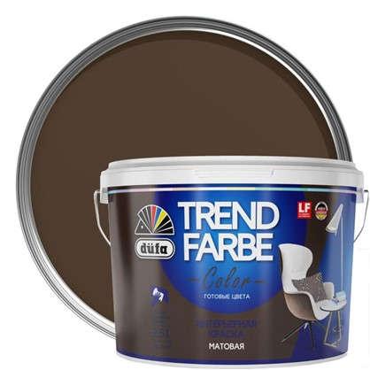 Краска для стен и потолков Trend Farbe цвет Трюфельный десерт 2.5 л цена