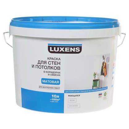 Краска для стен коридора и офиса Luxens 10 л цена