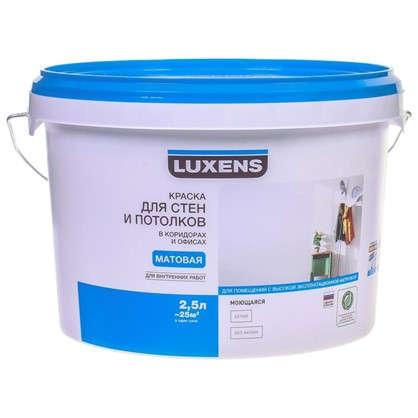 Краска для стен коридора и офиса Luxens 25 л